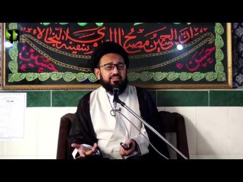 [Majlis] Topic: Orafaa Ke Nigah Ke May Saleheen Ke 5 Sifaat   H.I Sadiq Raza Taqvi - Urdu