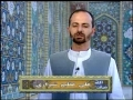 Dua Afzal aamaal hain - Urdu