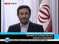 Ahmadinejad message about Ramadhan - 20Aug09 - English