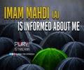 Imam Mahdi (A) Is Informed About Me   Imam Khomeini   Farsi Sub English