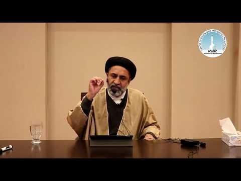 Tarjuma-o-Tafseer-e-Quran Kareem 4 5th Jan 2020 By Hafiz Syed Muhammad Haider Naqvi at Muhammadi Masjid LHR-Urdu