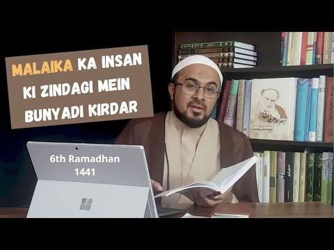 [6] Anbiya (as) Ki Tarbiyati Seerat- Hazrat Adam (as) - Insan Dunya Se Pehle - Urdu