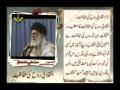 Kalaam e Rahber-e-Moazzam 12-19 Persian Sub Urdu