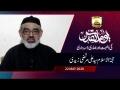 Youm Al-Quds Ke Ahmeyat Or Hamari Zimadari | H.I Ali Murtaza Zaidi | Mah-e-Ramzaan 1441...