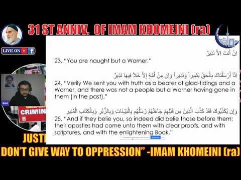 [Tilawat]   Bilal Ali   Imam Khomeini (ra) 31st Anniversary   06 June 2020