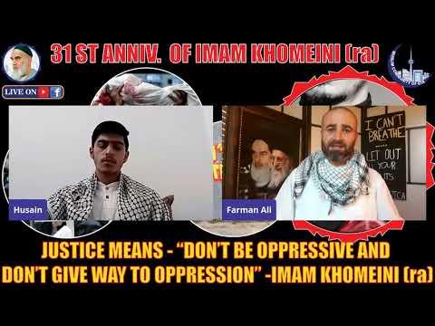 [Spoken Words] | Hussain Mojtahedi | Imam Khomeini R.A 31st Anniversary | 06 June 2020 | English