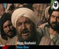 تین قسم کے بد ترین لوگ | رسول اکرم | Urdu