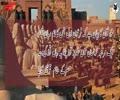 فرعون کی بنیاد کیسے ہوئی | Urdu