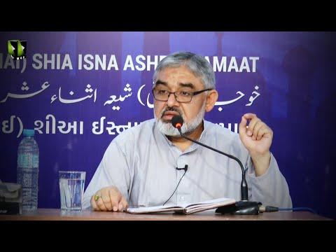 [Clip] Husool -e- Hidayat Ke Aham Shart | H.I Syed Ali Murtaza Zaidi - Urdu