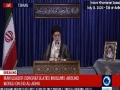 Imam Khamenei Speech - Eid al-Adha 2020 (English Voiceover)
