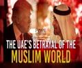 The UAE's Betrayal of The Muslim World | Leader of the Muslim Ummah | Farsi Sub English