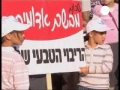 Anger over new settler homes in the West Bank -08Sep09- English