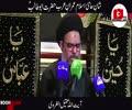 Courtesy Zulfiqaar TV | Jalal Abu Talib | Moulana Syed Aqeel Algharwi | Urdu
