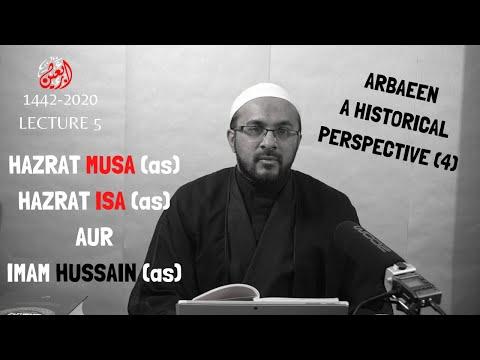 [5] Arbaeen Se Zuhoor Tak   Hazrat Musa (as), Hazrat Isa (as) Aur Imam Hussain (as) Se Tawassul