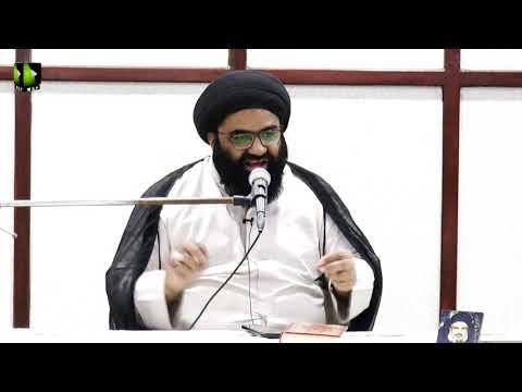 [Clip] Kamyabi Ka Rasta | H.I Syed Kazim Abbas Naqvi | Urdu