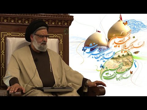 [ Speech III] Protecting Your Spouse\'s Dignity; Conflict Resolution - Maulana Syed Muhammad Rizvi | English