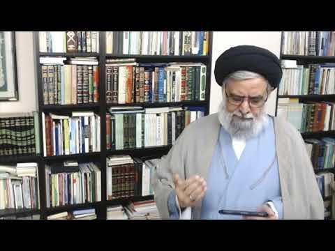 Today\'s Need for Ali\'s Governance & Justice - Maulana Syed Muhammad Rizvi- English