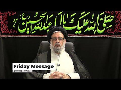 The Power of Sibling Relationships; Admiration vs Jealousy - Maulana Syed Muhammad Rizvi | English