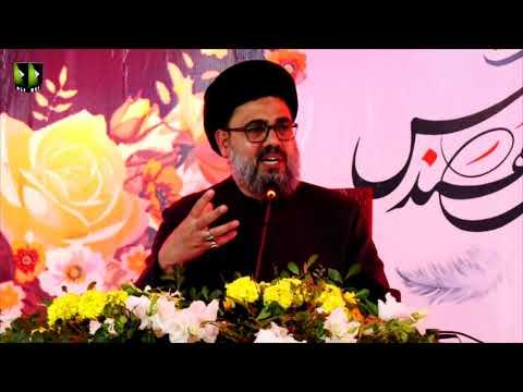 [Speech] Shohada Conference | H.I Ahmed Iqbal Rizvi | 03 January 2021 | Urdu