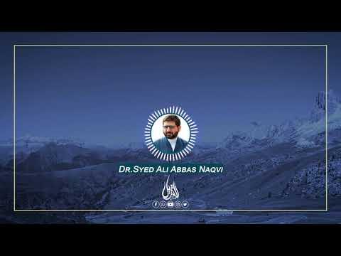 060   Hifz e Mozoee I  آخرت میں پیغمبر اکرمﷺ کی خشنودی   Urdu