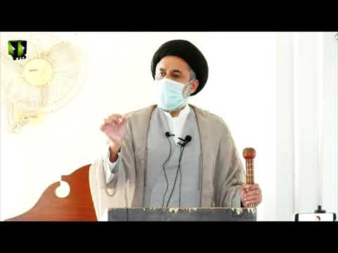[Friday Sermon | خطبہ نماز جمعہ] H.I Muhammad Haider Naqvi | 05 March 2021...
