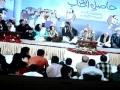 On Election 2002 in Pakistan poetry by Anwar Masood - Urdu