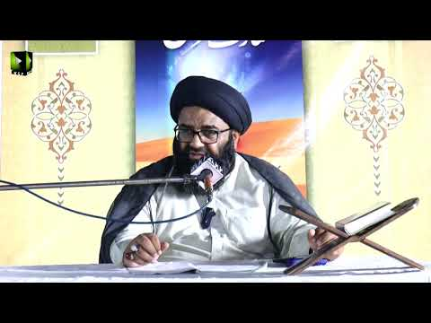 [2] Ma\'arif Quran | Surah -e- Room - سورہ روم | H.I Kazim Abbas Naqvi |...