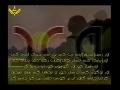 حزب اللہ مجاھد کا وصيۃ نامہ Hizballah Martyr Will #1 - URDU