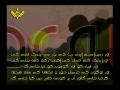 حزب اللہ مجاھد کا وصيۃ نامہ Hizballah Martyr Will #3 - URDU