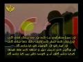 حزب اللہ مجاھد کا وصيۃ نامہ Hizballah Martyr Will #5 - URDU