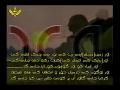 حزب اللہ مجاھد کا وصيۃ نامہ Hizballah Martyr Will #10 - URDU