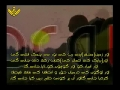 حزب اللہ مجاھد کا وصيۃ نامہ Hizballah Martyr Will #11 - URDU