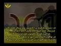 حزب اللہ مجاھد کا وصيۃ نامہ Hizballah Martyr Will #12 - URDU