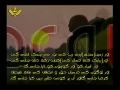 حزب اللہ مجاھد کا وصيۃ نامہ Hizballah Martyr Will #14 - URDU