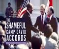 The Shameful Camp David Accords   Ayatollah Sayyid Ali Khamenei   Farsi Sub English