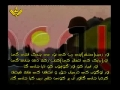حزب اللہ مجاھد کا وصيۃ نامہ Hizballah Martyr Will #16 - URDU
