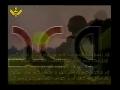 حزب اللہ مجاھد کا وصيۃ نامہ Hizballah Martyr Will #18 - URDU