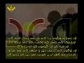 حزب اللہ مجاھد کا وصيۃ نامہ Hizballah Martyr Will #19 - URDU