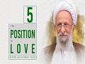 [5] The Position of Love | Ayatollah Misbah-Yazdi | Farsi Sub English