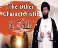 The Other Characteristic of FAITH | UNPLUGGED | English