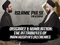 Disgrace & Humiliation: The Attributes of Imam Husayn\'s (A) Enemies | IP Talk Show | English