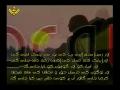 حزب اللہ مجاھد کا وصيۃ نامہ Hizballah Martyr Will #21 - URDU