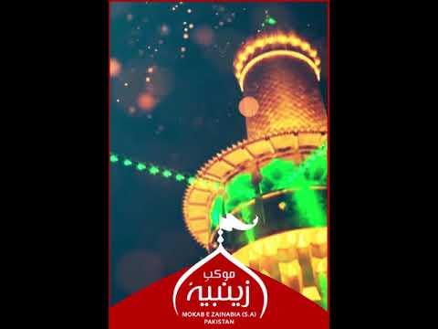 WhatsApp Status [2]   Arbaeen Yaani Apne Zamanay Ki Yazidiat Ka Muqabla - Urdu