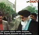 Biographie Imam Khomeini - Episode 5 - Arabic Sub French
