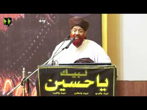 [Speech] Youm-e-Hussain (as) 1443   Janab Asghar Dars   Dow Medical College, Karachi   Urdu