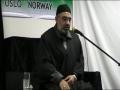 AMZ - Responsibilities of Muslims in the West - Norway Oct 2009 - Speech 1 - Part 1 - Urdu