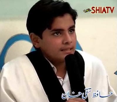 Visit of Hafiz Mohammad Taqi Khan to The Future Hifz School - Urdu