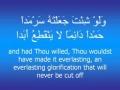 Dua For Wednesday - Arabic sub English