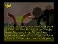 حزب اللہ مجاھد کا وصيۃ نامہ Hizballah Martyr Will #27 - URDU