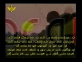حزب اللہ مجاھد کا وصيۃ نامہ Hizballah Martyr Will #28 - URDU